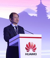 Huawei Rotating CEO Eric Xu at the keynote session of UBBF 2017 160 x 186